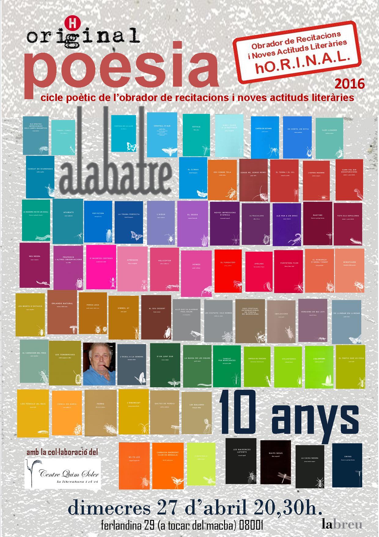 10 ANYS ALABATRE